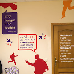 """Оформление офиса  event- агенства  """"Коллекция впечатлений"""": Офисные помещения в . Автор – 33dodo, Эклектичный"""