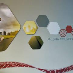 Декор стен офиса АВТОКОННЕКС: Школы и учебные заведения  в . Автор – 33dodo, Эклектичный