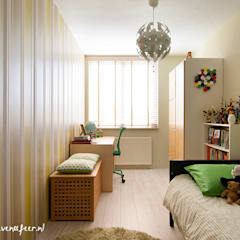 Nursery/kid's room by Levenssfeer, Asian