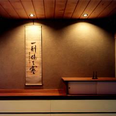 اتاق نشیمن توسط松井建築研究所, اکلکتیک (ادغامی)