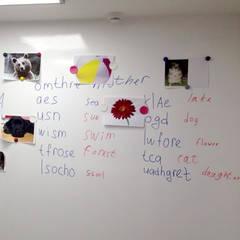 Маркерные покрытия в офисах нового поколения: Школы и учебные заведения  в . Автор – IdeasMarket