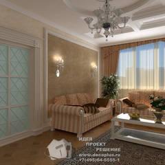Living room by Бюро домашних интерьеров, Classic