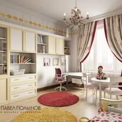 Nursery/kid's room by Студия Павла Полынова,