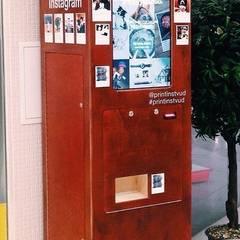Вендинговый автомат из фанеры:  в . Автор – Мебельная компания FunEra. Изготовление мебели из фанеры на заказ. http://www.fun-era.ru, Лофт Фанера