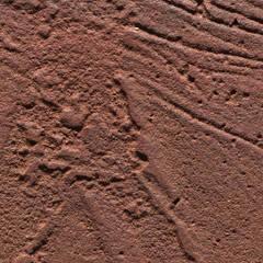 Oberflächen in Rost :  Wände von Betonkombinat