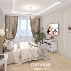 Dormitorios de estilo  por Giovani Design Studio,