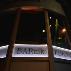 BARnikTOKYO: (株)グリッドフレームが手掛けたバー & クラブです。