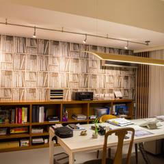 El lugar de estudio: Estudios y despachos de estilo moderno por DLPS Arquitectos
