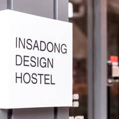 인사동 디자인호스텔 (before & after) : 마이네임이즈존의  호텔