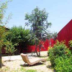 5: 家谷植景研究所が手掛けたオフィススペース&店です。