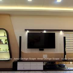 غرفة المعيشة تنفيذ Amar DeXign Scape, تبسيطي