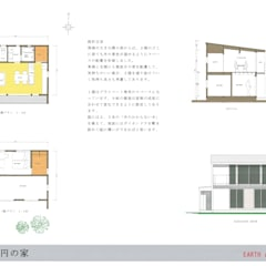 Casas de madera de estilo  por アース・アーキテクツ一級建築士事務所