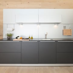 cuisine b3: Cuisine de style de style Minimaliste par étoile architecture intérieure