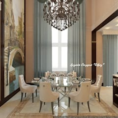 Dining room by Дизайн Студия 'Образ'