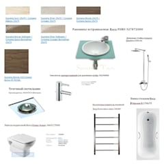 Комплектация для ванной комнаты 3,5 кв метров: Ванные комнаты в . Автор – Студия интерьера Дениса Серова