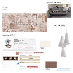 Дизайн-проект двухкомнатной квартиры 90 кв. м в современном стиле: Стены в . Автор – Студия интерьера Дениса Серова