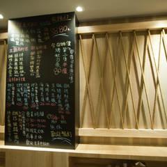 鮮達人日式料理:  酒吧&夜店 by 七輪空間設計