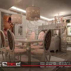 اتاق غذاخوری by المجموعة المصرية البريطانية للمقاولات والديكور والتصميم الداخلى