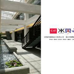 京悅設計 - 成霖集團企業總部Globe UNION Industrial Corp.第一集:  飯店 by 京悅室內裝修設計工程(有)公司|真水空間建築設計居研所