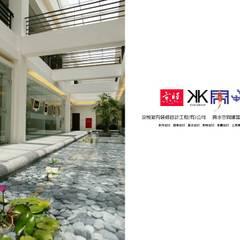 Hospitals by 京悅室內裝修設計工程(有)公司|真水空間建築設計居研所
