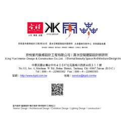 京悅設計 - 成霖集團企業總部Globe UNION Industrial Corp.第一集:  博物館 by 京悅室內裝修設計工程(有)公司|真水空間建築設計居研所