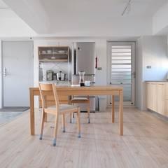Dining room by RND Inc.