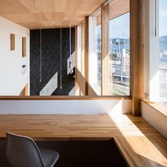 Study/office by 建築設計事務所SAI工房