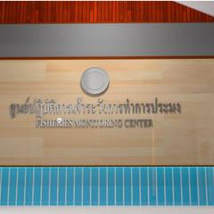 ออกแบบ ตกแต่ง ภายใน อาคารวิจัยการประมงน้ำจืดเก่า มหาวิยาลัยเกษตรศาสตร์   ศูนปฎิบัติการเฝ้าระวังการทำการประมง:  ห้องสันทนาการ โดย mayartstyle,