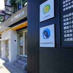 Blue Whale:  學校 by 築一國際室內裝修有限公司