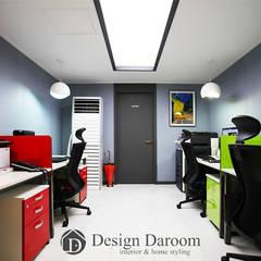 디자인다룸 광장동 사무실: Design Daroom 디자인다룸의  서재 & 사무실