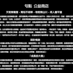 Event venues by 京悅室內裝修設計工程(有)公司|真水空間建築設計居研所