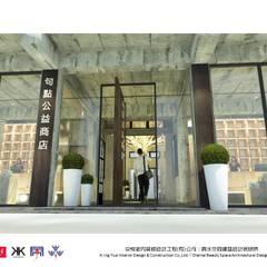 Projekty,  Centra kongresowe zaprojektowane przez 京悅室內裝修設計工程(有)公司|真水空間建築設計居研所