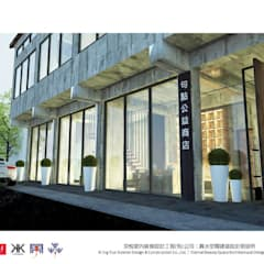 Shoppings y centros comerciales de estilo  por 京悅室內裝修設計工程(有)公司|真水空間建築設計居研所