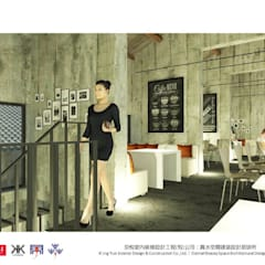 句點公益商店  - 京悅設計:  餐廳 by 京悅室內裝修設計工程(有)公司|真水空間建築設計居研所, 簡約風