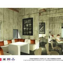 句點公益商店 - 京悅設計 根據 京悅室內裝修設計工程(有)公司 真水空間建築設計居研所 北歐風