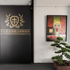 peace and Grace 平安恩慈:  辦公室&店面 by 耀昀創意設計有限公司/Alfonso Ideas