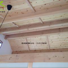 客製化設計-和風農舍-日式綠建築:  人字形屋頂 by 詮鴻國際住宅股份有限公司