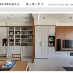 與自然相伴的溫潤美居,一家人的暖心生活:  客廳 by 大不列顛空間感室內裝修設計