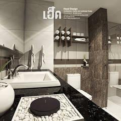 Kamar Mandi oleh HEAD DESIGN