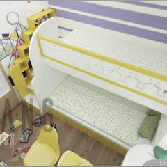 Chung cư:  Phòng trẻ em by DCOR