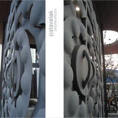 Projekty,  Drzwi zaprojektowane przez 石方室內裝修有限公司