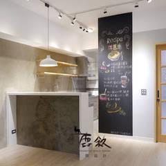 Cocinas de estilo  por 鹿敘空間設計,