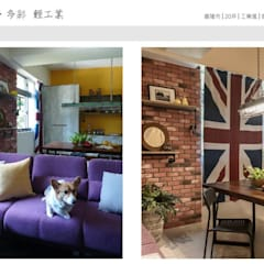 Living room by 大不列顛空間感室內裝修設計,