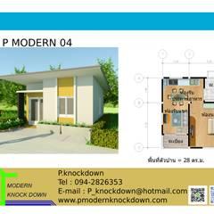 TYPE P MODERN 04:  บ้านและที่อยู่อาศัย by P Knockdown Style Modern