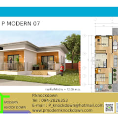 แบบบ้านน็อคดาวน์ สไตร์โมเดิร์น:  บ้านและที่อยู่อาศัย by P Knockdown Style Modern