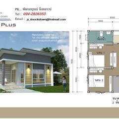 FOUR PLUS:  บ้านและที่อยู่อาศัย by P Knockdown Style Modern