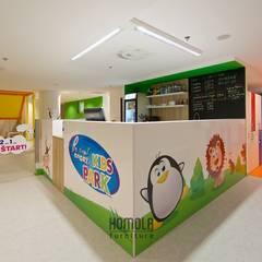 Be cool:  Veranstaltungsorte von Homola furniture s.r.o