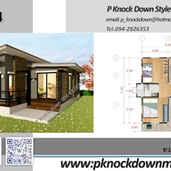 Houses by P Knockdown Style Modern