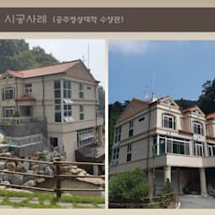 Country house by 헨지스톤