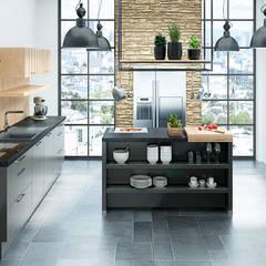 وحدات مطبخ تنفيذ Marquardt Küchen